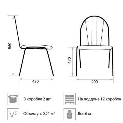 Размер Стула